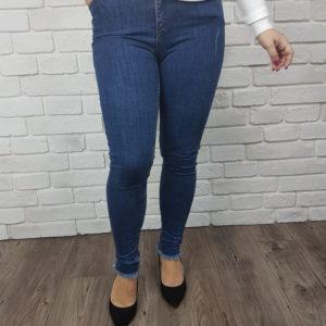 Spodnie jeansowe Blue Megan